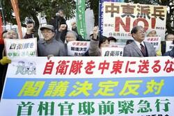 تظاهرات مردم ژاپن در اعتراض به اعزام نیرو به خاورمیانه