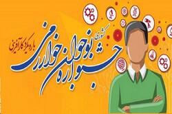 ۳ رتبه برتر جشنواره نوجوان خوارزمی به دانش آموزان رامشیری رسید
