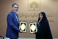 پنجره واحد نشر رونمایی شد/تجمیع فرآیندهای صدور مجوز نشر کتاب