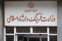 تفاهمنامه همکاری معاونان فرهنگی و قرآنی وزارت ارشاد امضا شد
