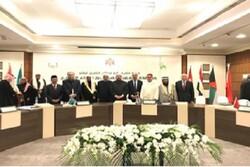 کنفرانس وزیران دین، اوقاف و امور اسلامی برگزار شد