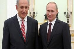 Putin - Netanyahu