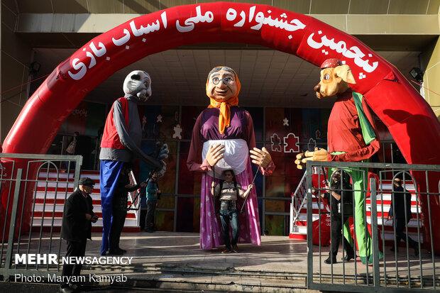 افتتاح پنجمین جشنواره ملی اسباب بازی