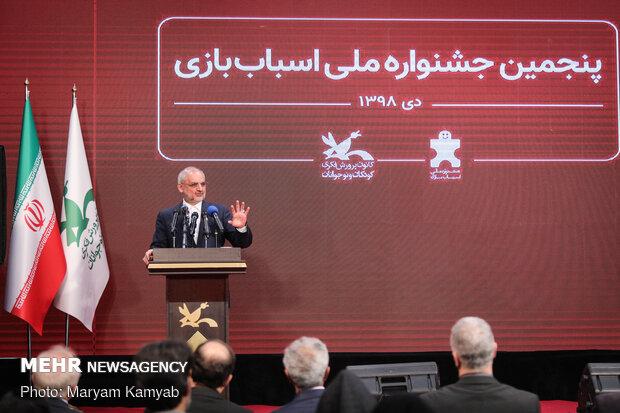 محسن حاجی میرزایی وزیر آموزش و پرورش در افتتاح پنجمین جشنواره ملی اسباب بازی