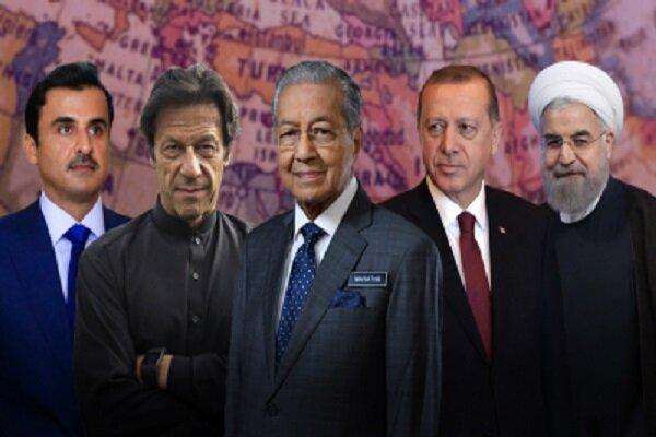 قمة ماليزيا وبوادر تحالفات اقليمية جديدة