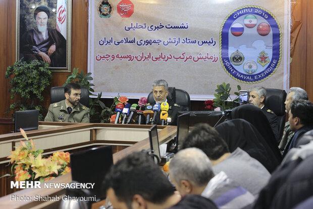 نشست خبری رئیس ستاد ارتش جمهوری اسلامی ایران