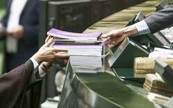 MPs to debate next year's budget bill as of Monday