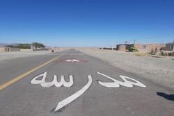ایمن سازی ۳۰ مدرسه در حاشیه راه های استان همدان
