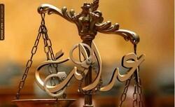 مهمترین رکن عدالت اجتماعی اجرای صحیح و به موقع قانون است