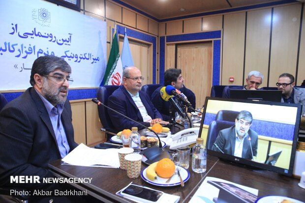 Iran unveils virtual dissection table