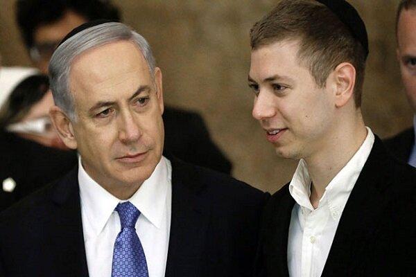 Netanyahu'nun oğlundan İngiliz Konsolosluğu'nun 'Filistin' paylaşımına küstah çıkış