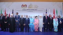 Malaysia Islamic Summit
