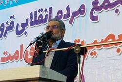 بینش سیاسی و مشارکت مردم رمز تداوم انقلاب اسلامی است