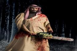 شابان في القطيف ضحية إجرام آل سعود