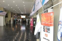 نمایشگاه فناوری اطلاعات و دانش برگزار می شود