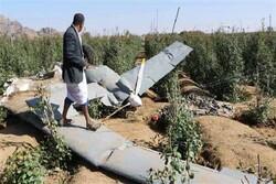 یمنی فورسز نے سعودی عرب کے ڈرون کو تباہ کردیا