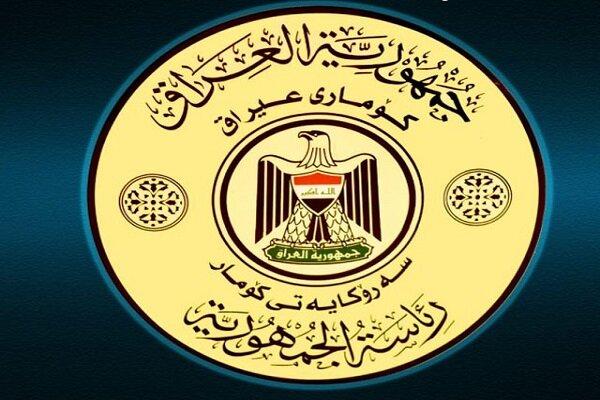 الرئاسة العراقية تستنكر العدوان الاميركي على مواقع للجيش والحشد