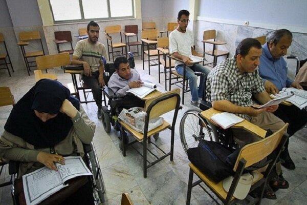 مناسبسازی فضای دانشگاهها برای معلولان