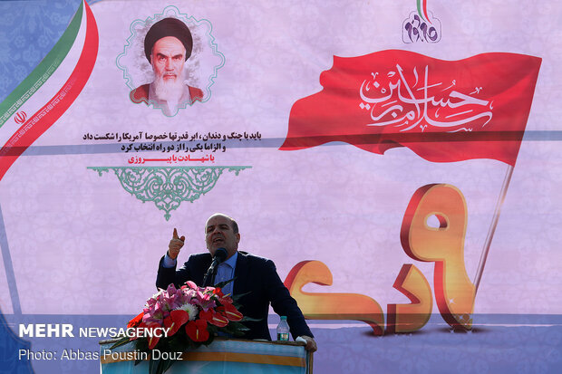 People of Isfahan commemorate Dey 9th rallies