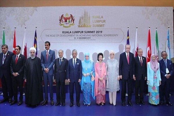 A noble idea by Malaysia Islamic Summit