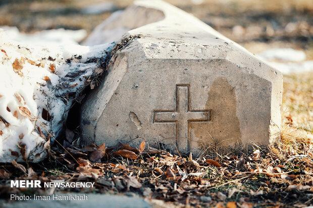 آرامگاه اقلیت های مذهبی در همدان