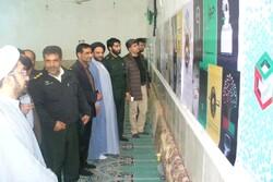 نمایشگاه پوستر حماسه ۹ دی در شهرستان باشت دایر شد