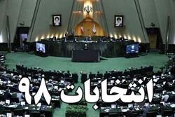 لیست کاندیداهای شورای ائتلاف در ۱۴۰ حوزه انتخابیه منتشر شد/ انتشار لیستهای جداگانه اصلاحطلبان