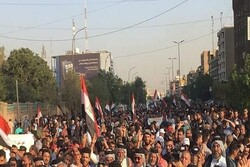 VIDEO: Iraqis protest in front of US embassy in Baghdad