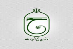 تولید بیش از ۱۲۷۰ اثرعلمی و نشریه در پژوهشکده حج و زیارت