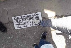 VIDEO: Violence erupts around US embassy in Baghdad