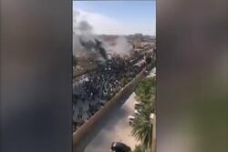 ABD'nin Bağdat Büyükelçiliği önündeki protestodan görüntüler