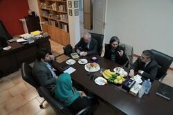 Iran Music Association