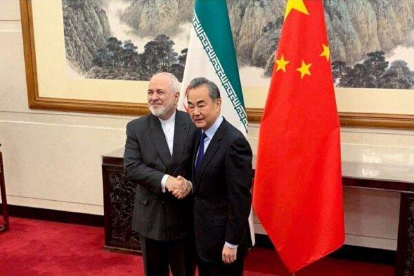 ایرانی وزیر خارجہ کی چين کے وزیر خارجہ سے ملاقات