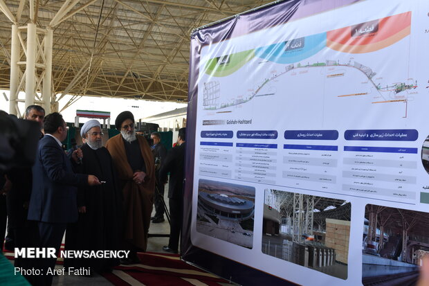 Inauguration of Hashtgerd Subway Station in Alborz province