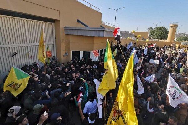 سفارت آمریکا در بغداد: اتباع آمریکایی به سفارتخانه نزدیک نشوند