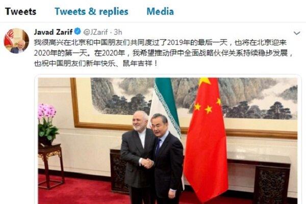 Dışişleri Bakanı Zarif'ten Çince mesaj