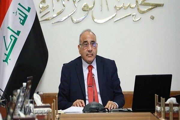 طائراتكم المسيرة تنتهك السيادة العراقية