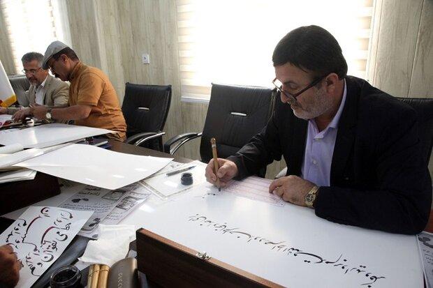 ۳۰ اثر خوشنویسی بر اساس وصیتنامه شهدای استان بوشهر خلق شد