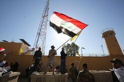 تجمع مردم عراق در برابر سفارت آمریکا در بغداد