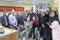 Tehran Times says hello to 2020