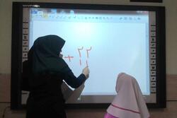 هوشمندسازی بیش از ۳۰ درصد مدارس استان ایلام