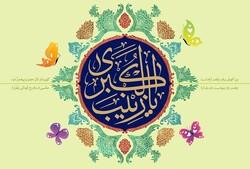 محفل انس با قرآن در بیمارستان ها برگزار می شود