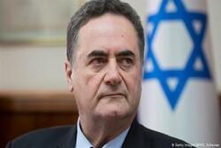 ردة فعل إسرائيل على حادثة السفارة الامريكية في بغداد