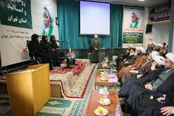 مؤتمر رجال الدين واساتذة محافظة طهران دعما للشيخ زكزاكي/صور