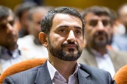 نشست مجازی تقابل نیروها در آستانه جهش ایران اسلامی برگزار می شود