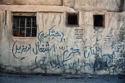 شهرداری به وضعیت آشفته بصری شهر تهران رسیدگی کند