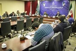 نشست تعامل نهادهای مردمی با قوه قضائیه برگزار شد