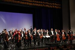 بازتاب اجرای خانگی ارکستر ملی ایران در رسانههای خارجی