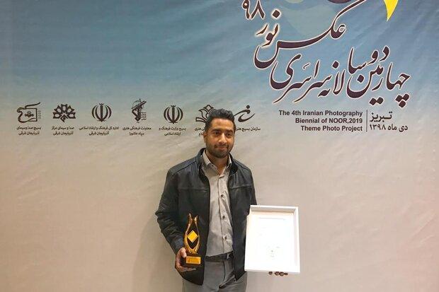 درخشش عکاس خبرگزاری مهر در جشنواره ملی «نور»