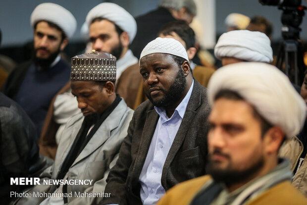 Gathering of elites in support of Sheikh Zakzaky